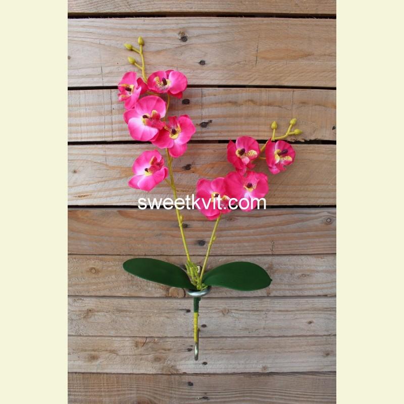 Искусственная орхидея куст, 40 см