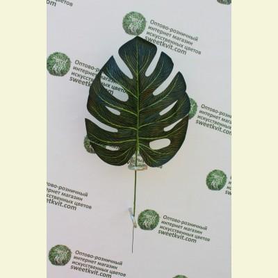 Искусственный лист монстеры, 39 см
